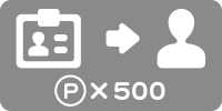 500ポイント進呈