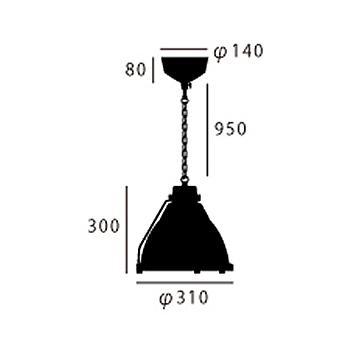 ARTWORK STUDIO AW-0325Z-AL Bishop-pendant (ビショップペンダント) (L) アルミ  寸法画像