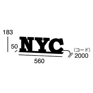 ARTWORK STUDIO AW-0402V NYC sign (ニューヨークシティーサイン) 白熱球  寸法画像