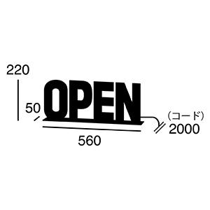 ARTWORK STUDIO AW-0403V OPEN sign (オープンサイン) 白熱球  寸法画像