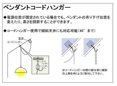 林工芸 TP-1089 林工芸 TP-1089(LED2) 和紙ペンダント/アート和紙ペンダント 画像2