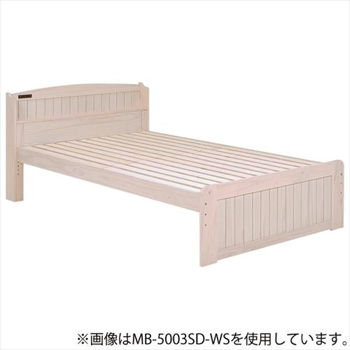 MB-5003S-WS シングルベッド(ホワイトウォッシュ) 画像1