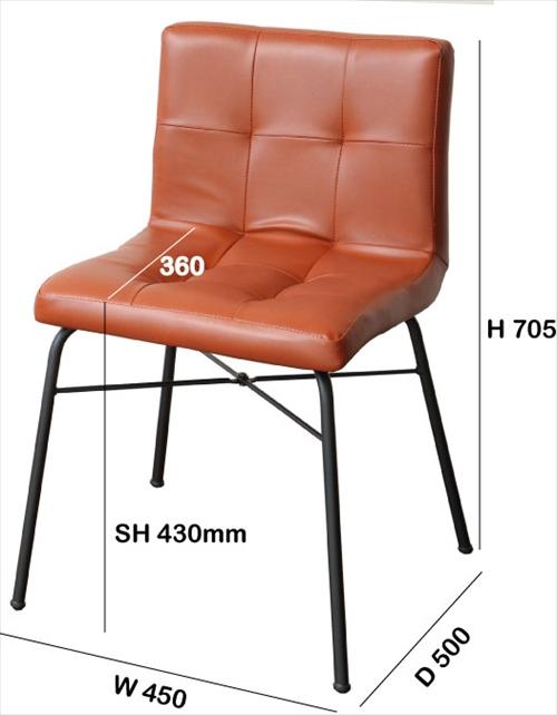 ANC-2552BR anthem Chair 画像20