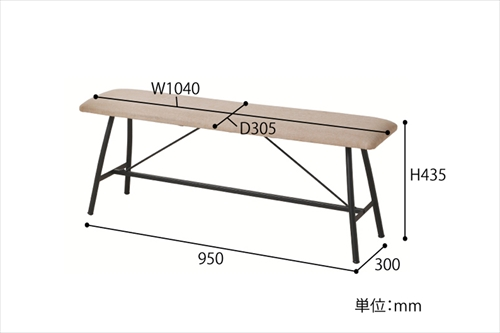 ANC-2834BE anthem Bench 画像9