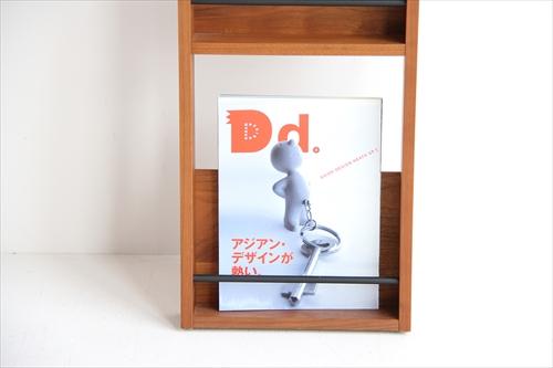 ANR-2395BR anthem Magazine Rack 画像10