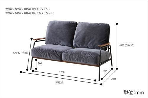 ANS-2839BL anthem Sofa 画像21