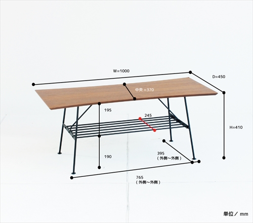 ANT-2391BR anthem Center Table 画像13
