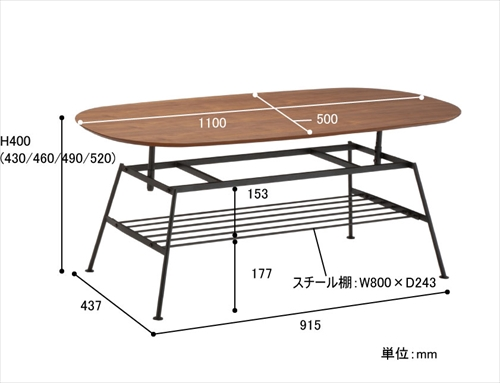 ANT-2734BR anthem Adjustable Table 画像22