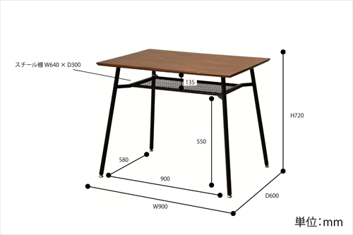 ANT-2831BR anthem Dining Table S 画像17