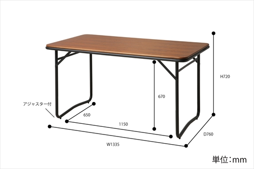 ANT-2833BR anthem Dining Table L 画像17