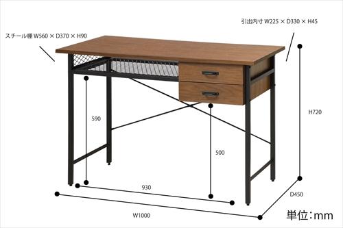 ANT-2840BR anthem Desk(trance) 画像27