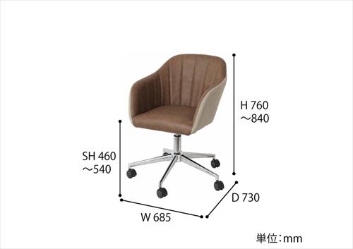 CH-2800DBR-BE デスクチェアー 画像19