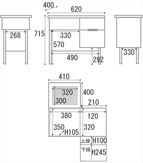 EMM-2060BR Dresser&Stool 画像9