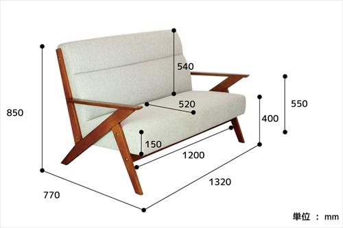 EMS-2465BR emo 2P sofa(rest) 画像1
