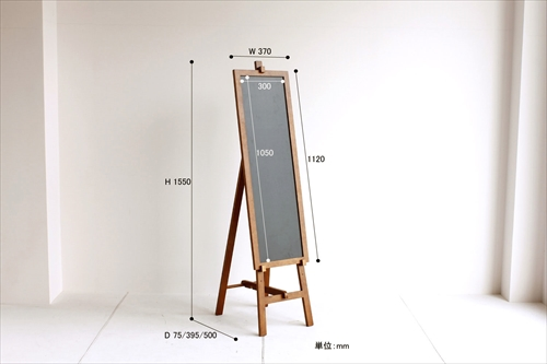 HMM-2742BR hommage Easel Mirror 画像8