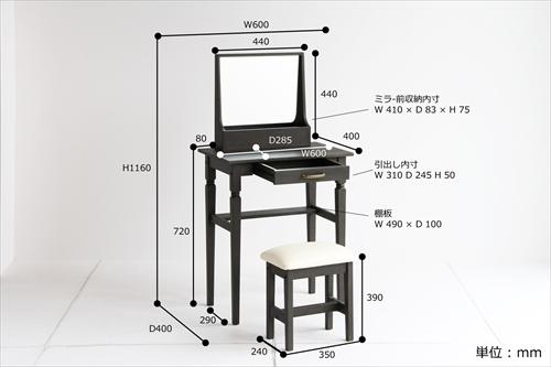 INM-2822DGY ine reno dresser & stool 画像27