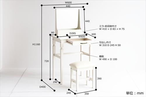 INM-2822WH ine reno dresser & stool 画像28