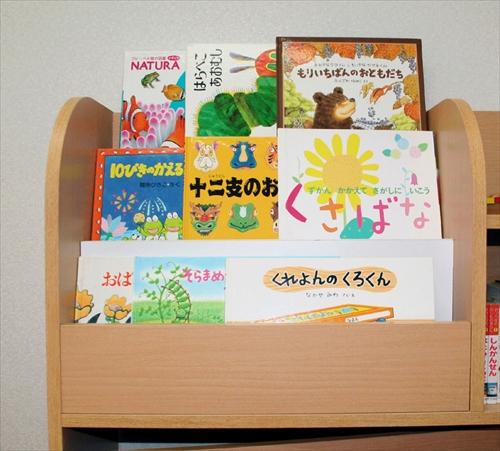 KDR-2140NA キッズおもちゃ箱付き絵本ラック 画像1
