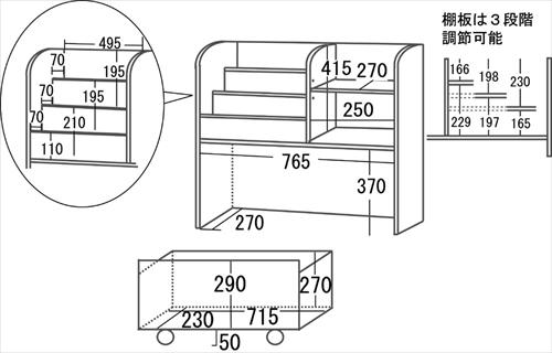 KDR-2140NA キッズおもちゃ箱付き絵本ラック 画像7