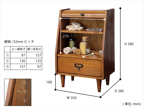 MOK-2525BR mope cabinet slim 画像5