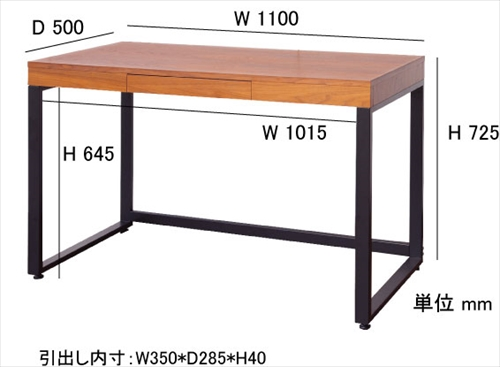 K-2547BR Walnut Desk ChestW340 画像3